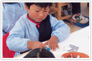 1181 - Cáritas Vocational School Day Care - Arequipa, Peru